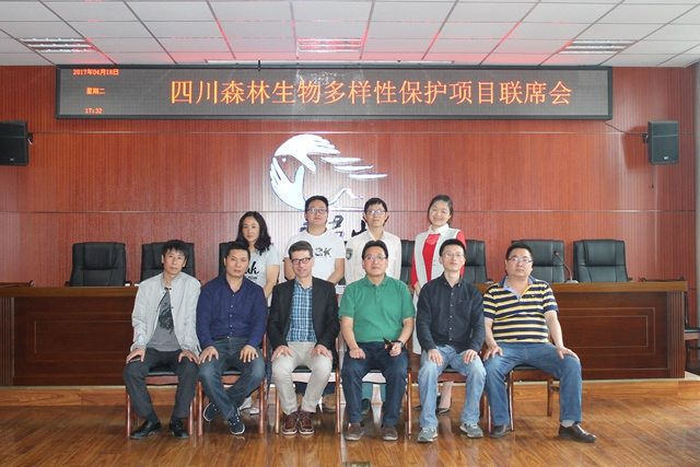 Simon Dowell and participants in Sichuan Forest Biodiversity Project
